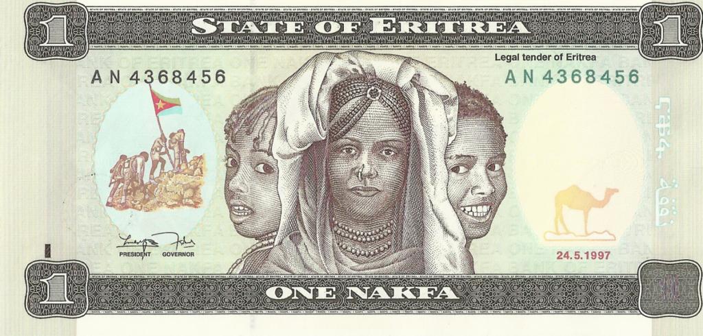 Eritrean Nafka